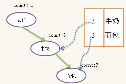 201311201146020800