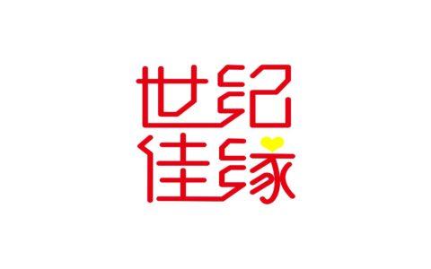推荐系统入门实践:世纪佳缘会员推荐(完整版)