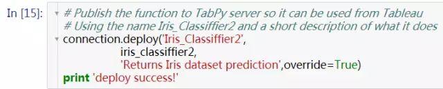 Tableau集成Python机器学习实践(中)