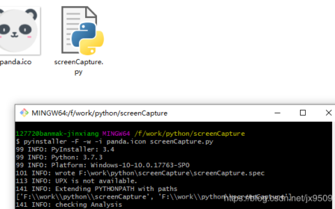 python 打包exe文件