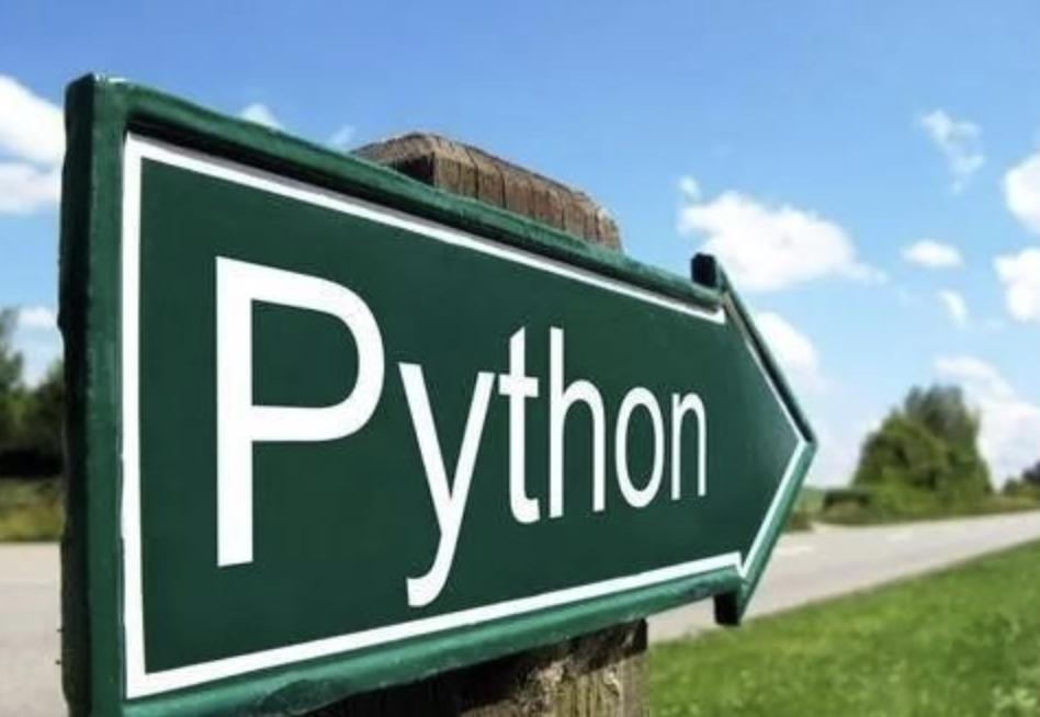 入门Python, 看这些资料就够了!
