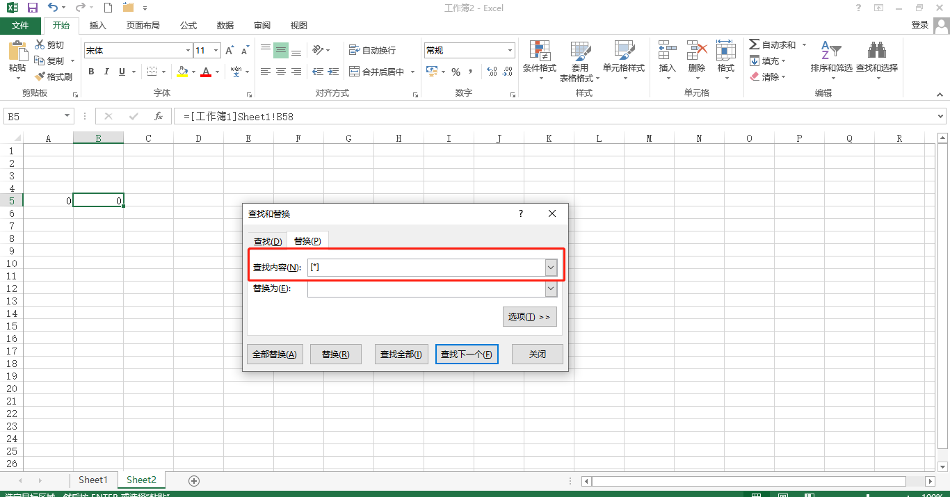 Excel技巧,跨文件公式复制!