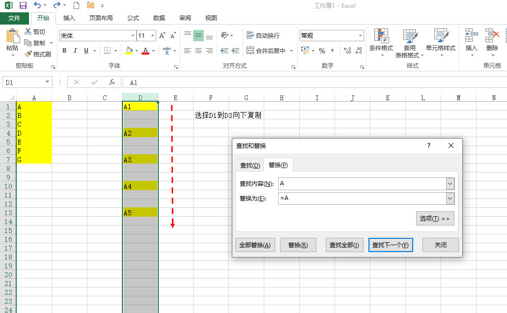 Excel技巧,隔行复制引用公式!