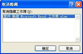Excel技巧,Excel文件打开窗口什么内容都没有的解决办法!