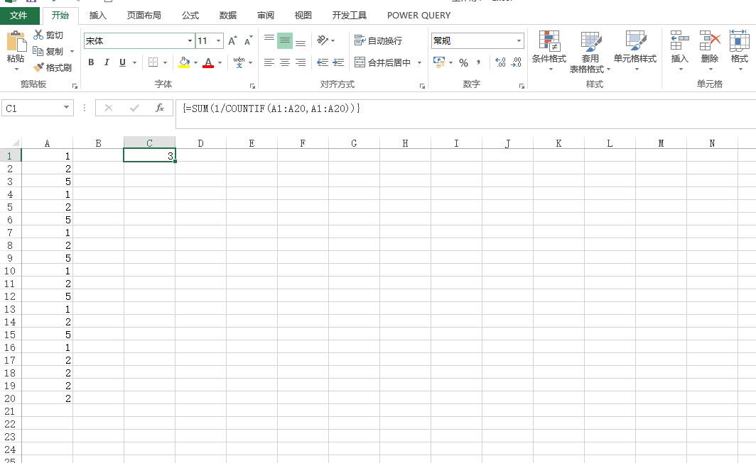 Excel技巧,求某一区域内不重复的数据个数!