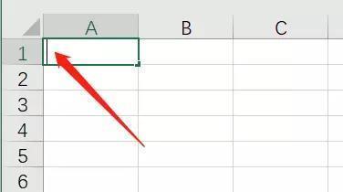记事本自动导入Excel表格的方法!