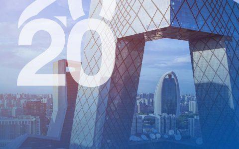大数据研究报告,2020北京薪酬标准指南!