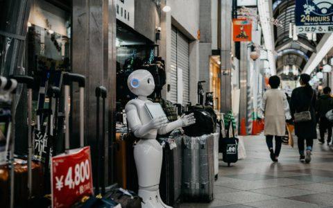 大数据研究报告,亿欧智库《2020中国服务机器人产业发展研究报告》!