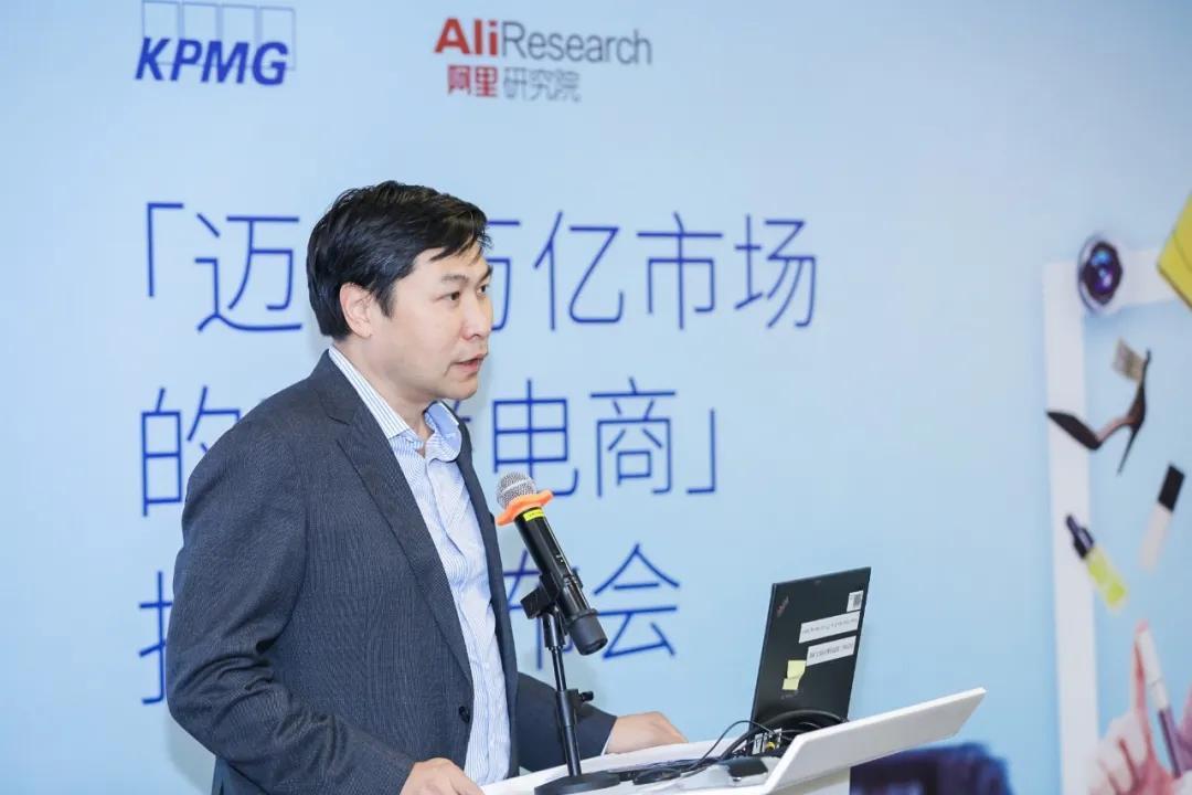 大数据研究报告,毕马威、阿里研究院《迈向万亿市场的直播电商》!
