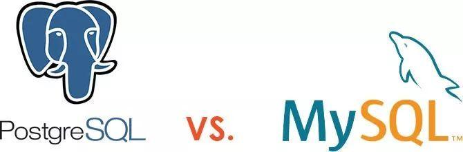 PG和MySQL我们到底选哪个?
