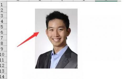 Excel技巧,在Excel表格中给证件照换底色!