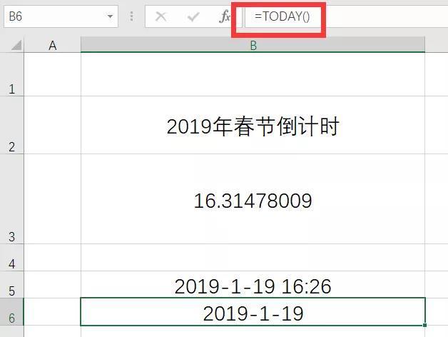 Excel用DATE函数制作2019年春节倒计时!
