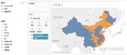 【Tableau 图表】Tableau可视化数据地图分组操作