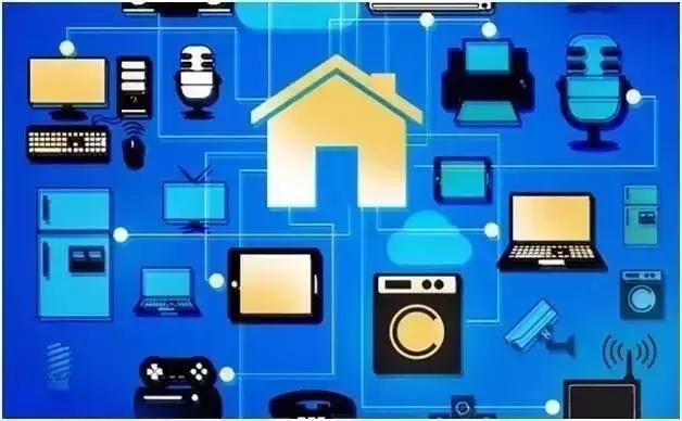 大数据研究报告,《2016-2045年新兴科技趋势报告》!