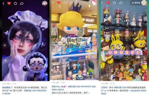 大数据研究报告,申万宏源-从泡泡玛特潮流玩具展看潮玩行业的黄金时代!