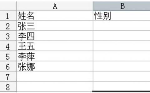 Excel技巧,Excel下拉菜单怎么做!