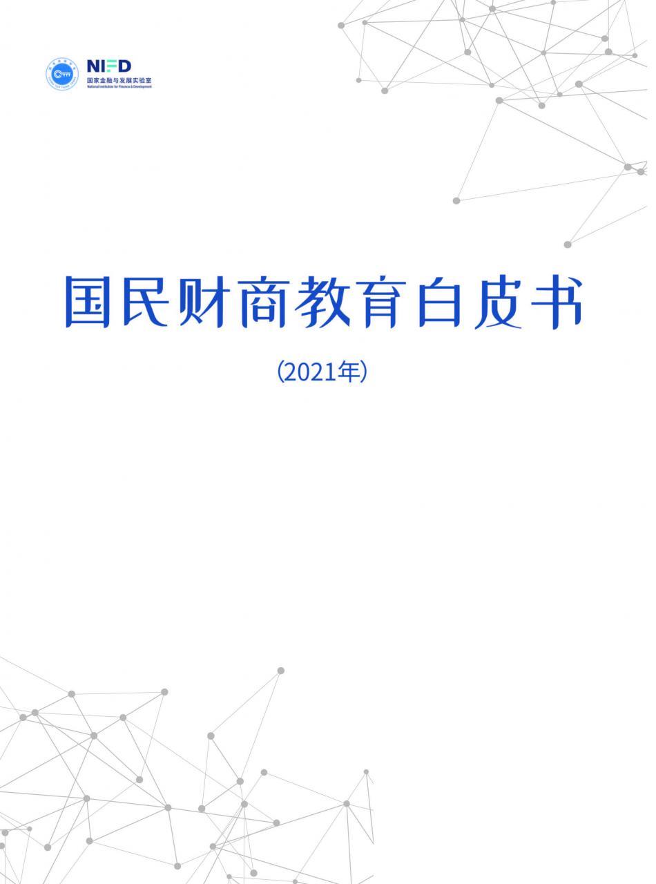 cCs8QH.jpg
