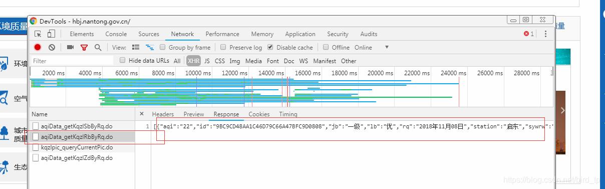 kettle抓取网页上的数据存储到数据表中!
